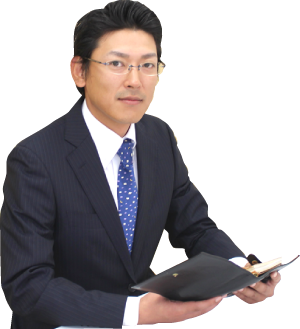 吉田司法書士